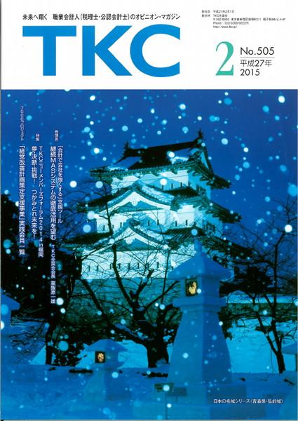 Tkc2015_2