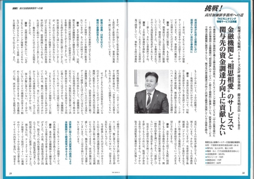 Scan190525091243