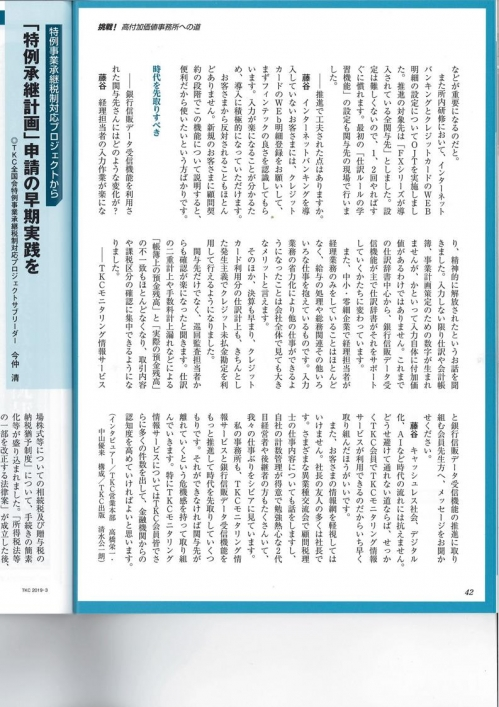 Scan190525091336