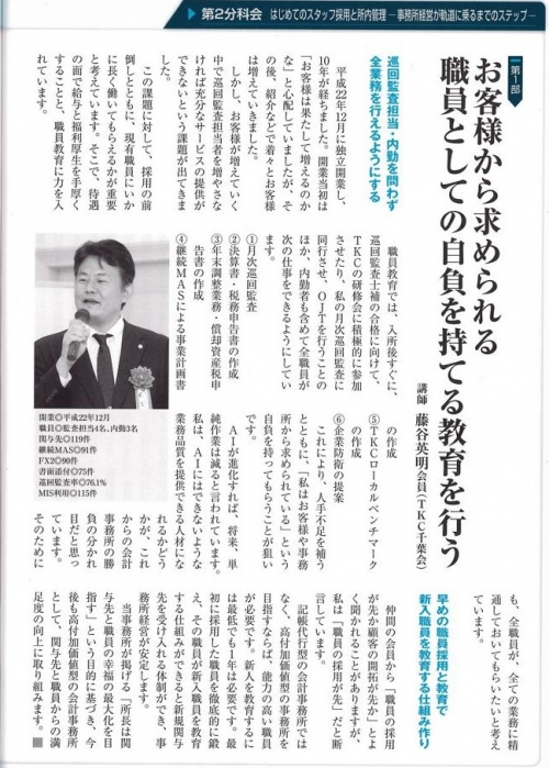 Scan200407143646